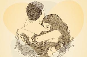 Kärlek för introverta