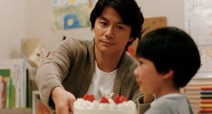 Japanska barn lyder